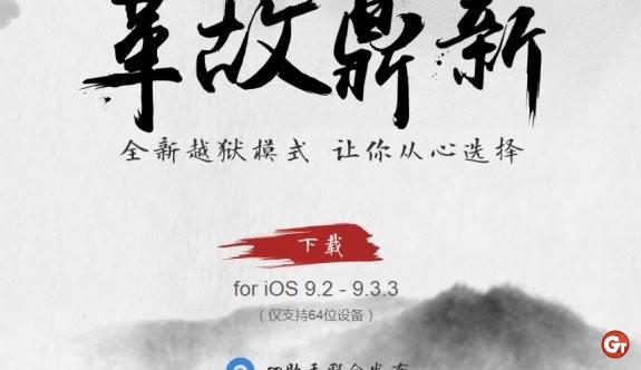 iOS 9.3.3 jailbreak nasıl yapılır? iPhone root işlemi yapma!