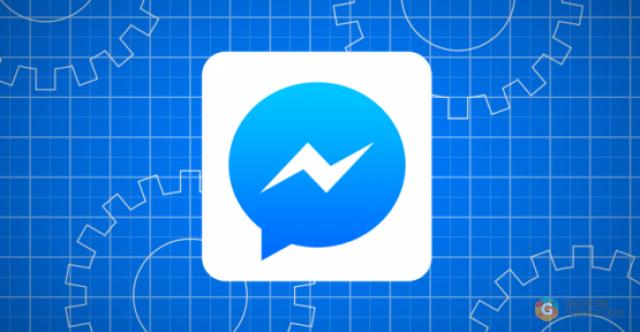 Facebook Messenger'da uçtan uca şifrelenecek!