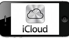 Apple, iCloud için depolama alanına 2TB seçeneği ekledi.